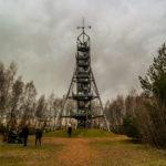 Deutschlandschachthalde mit Glückauf-Turm - Der Stuhl ist heiß